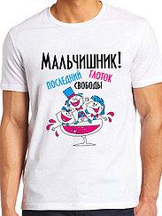 Печать на мужских футболках