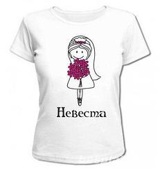Печать на футболках для девичника