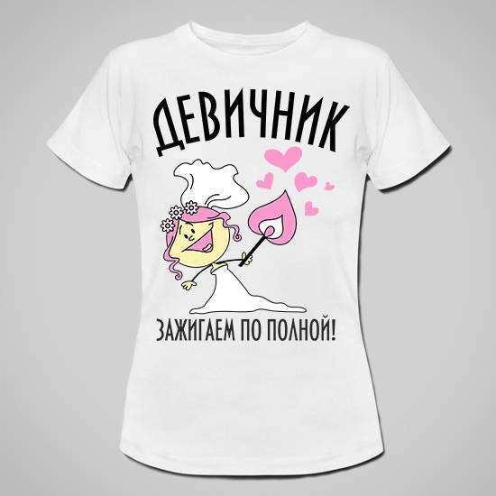 Сублимационная печать на футболках