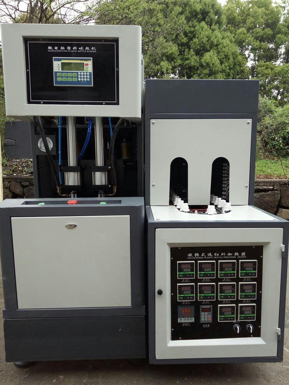 Оборудование для производства ПЭТ преформ