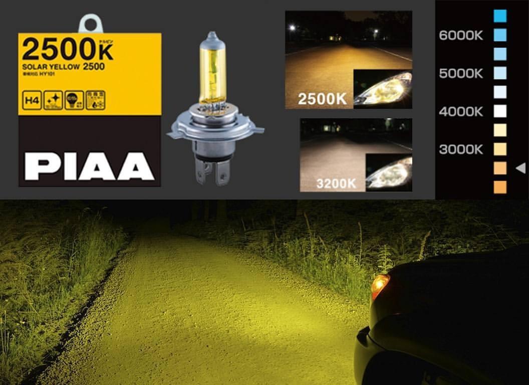 Галогенные лампы Piaa Solar Yellow HB-3