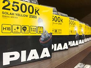 Галогенные лампы Piaa Solar Yellow HB-4