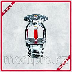 Ороситель (спринклер) розеткой вверх Ду15