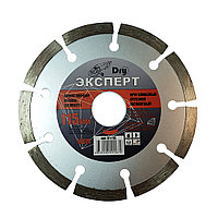 """Круг отрезной алмазный """"ЭКСПЕРТ"""" 171-115 универсальный, сегментный, для УШМ, 115мм*22,2мм"""