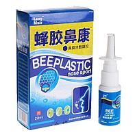 Cпрей для носа BEEPLASTIC (20 ml)