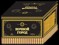 """""""Ночной город"""" ― батарея салютов 64 выстрела"""