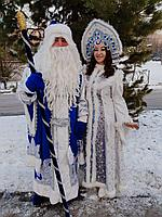 Дед Мороз на казахском