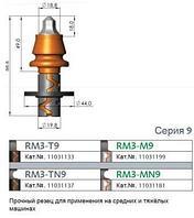 Дорожные резцы RM3 М9