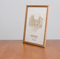 Рамка А4 деревянная темно-коричневая, деревянные рамки А4