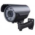 XNO-107 - 1MP уличная IP-камера с ИК подсветкой и варифокальным объективом.