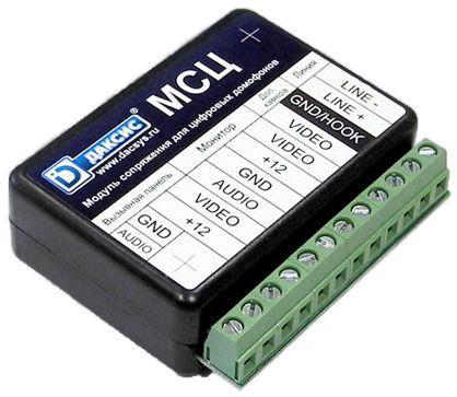 МСЦ Даксис - Корпусный модуль сопряжения с многоквартирными цифровыми домофонами.