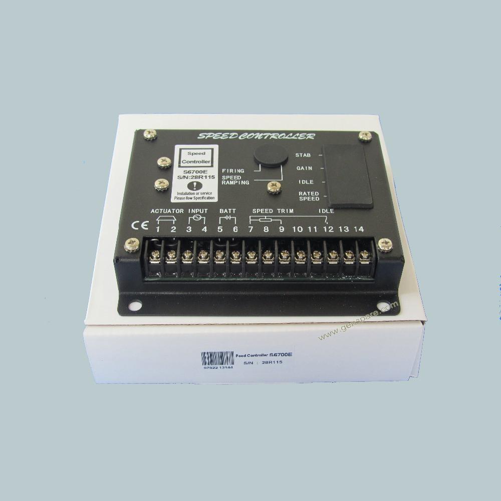 Регулятор скорости S6700E Блок управления скоростью