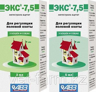 ЭКС-7,5 КОНТРАЦЕПТИВЫ ДЛЯ КОШЕК ОРАЛЬНОГО ПРИМЕНЕНИЯ