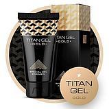 TITAN GEL GOLD — средство для уверенных в себе мужчин, фото 2