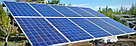 Солнечная электростанция 12 кВт/сутки(24В), фото 2