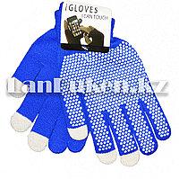 Сенсорные перчатки (синие)
