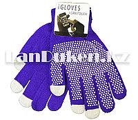 Сенсорные перчатки (фиолетовые)
