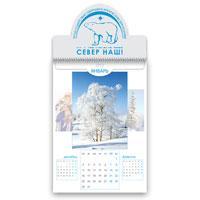 Изготовление настольных календарей с фирменным логотипом