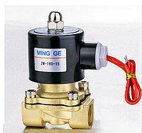 Электромагнитный клапан 2W-160-15