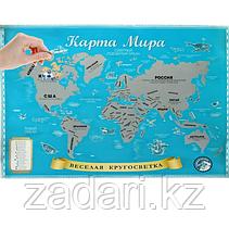 Скретч карта «Кругосветка» на русском языке