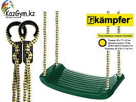 Пластиковые навесные качели Kampfer