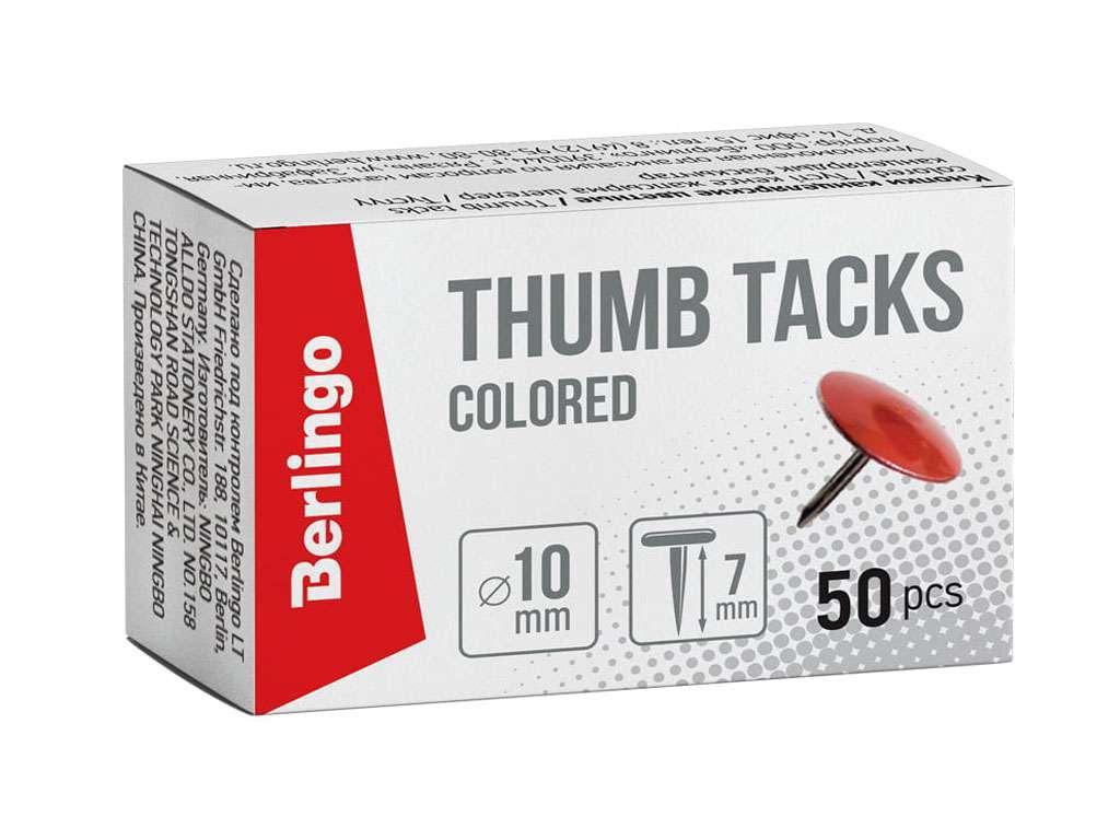 Кнопки канцелярские BERLINGO, цветные 10 мм, 50 штук