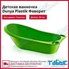 Детская ванночка Dunya Plastik Фаворит зеленая