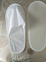 Тапочки для гостиниц