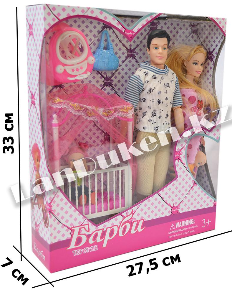 Набор из 4 кукол Семья Барби беременная с кроваткой для ребенка и с аксессуарами
