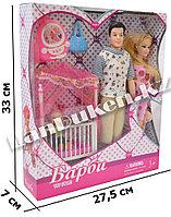 Набор из 4 кукол Семья Барби беременная с кроваткой для ребенка и с аксессуарами, фото 1