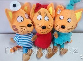 """Набор мягких игрушек  """"Три кота"""" - Карамелька (28 см), Алматы"""