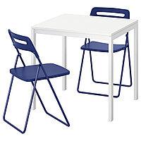 Стол и 2 складных стула МЕЛЬТОРП / НИССЕ темный сине-сиреневый ИКЕА, IKEA