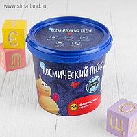 Космический песок голубой, 1 кг
