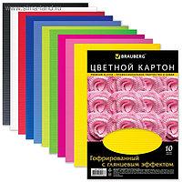 Картон цветной гофрированный с глянцем А4, 10 листoв, 10 цветов, 210х297 мм