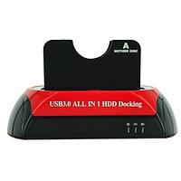 USB HDD Dock Station ViTi U3SI3.5A