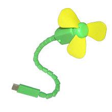 USB FAN GiGF0067