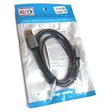 Кабель V-T OT-9112B(TypeC-USB3.0, 1m) , фото 2
