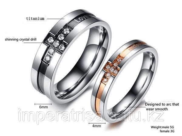 """Двойные кольца """"Вдохновение"""""""