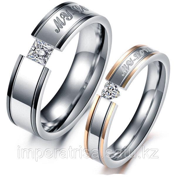 """Двойные кольца для влюбленных """"Моя любовь"""""""