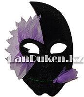 Венецианская карнавальная маска черно-фиолетовая (24*16см)