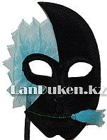 Венецианская карнавальная маска черно-голубая(24*16см)