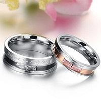 """Двойные кольца для влюбленных """"Романтика"""""""
