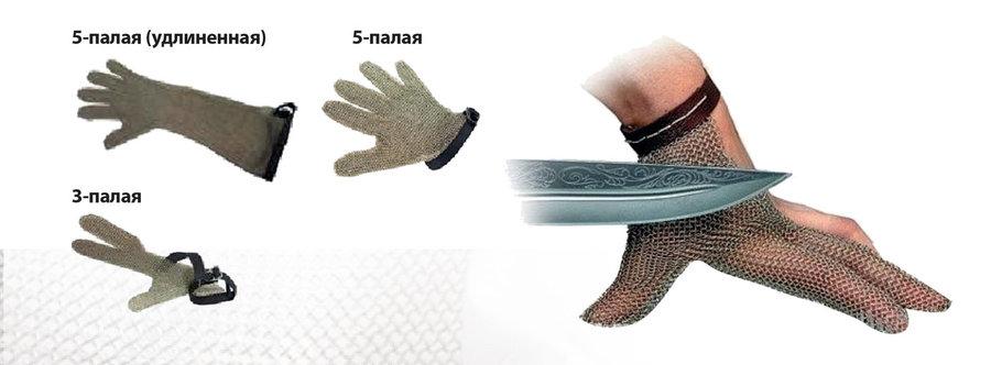 Кольчужная перчатка из нержавеющей стали (трехпалый), фото 2