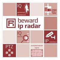 ПРИЛОЖЕНИЕ IP RADAR для 1 IP-камеры, фото 1