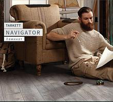Tarkett Коллекция NAVIGATOR 1233 4V