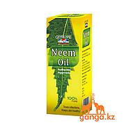 Масло Ним - Здоровая кожа (Neem tail GOODCARE), 50 мл.