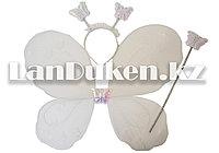 Набор феи бабочки крылья волшебная палочка и ободок (белые)