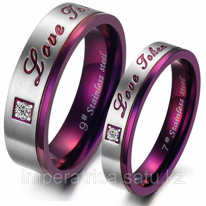 """Двойные кольца для влюбленных """"Фиолетовые чувства""""*"""