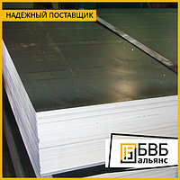 Лист нержавеющий 0,7 мм AISI 316L 2B (матовый)