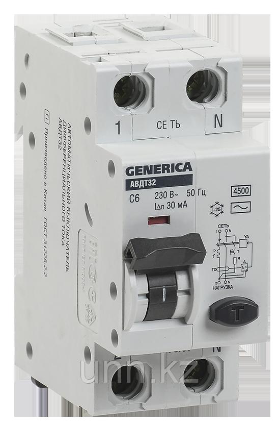 Автоматический выключатель дифференциального тока АВДТ32 C10 GENERICA